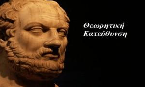 theoritiki_kat2