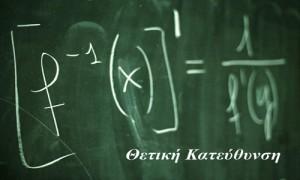 thetiki_kat2