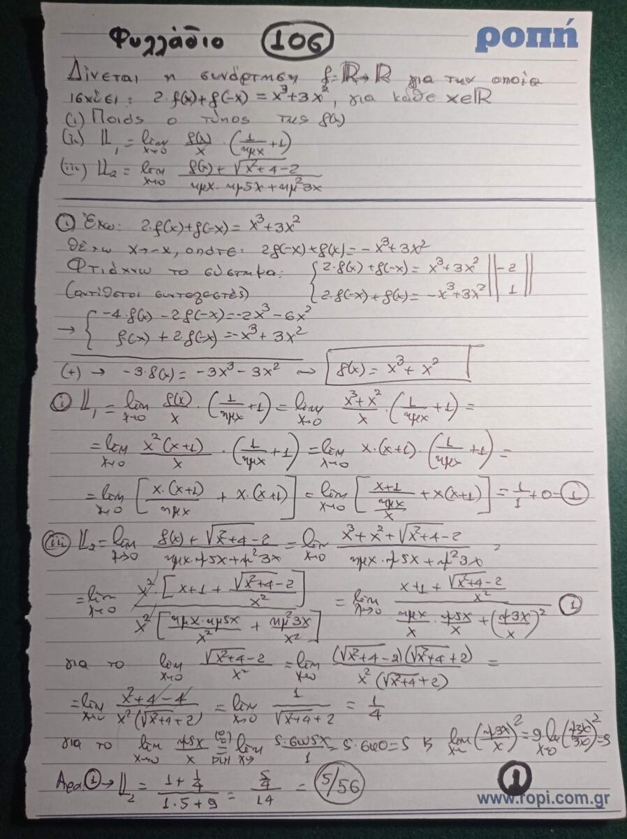 1.MathGNov2020