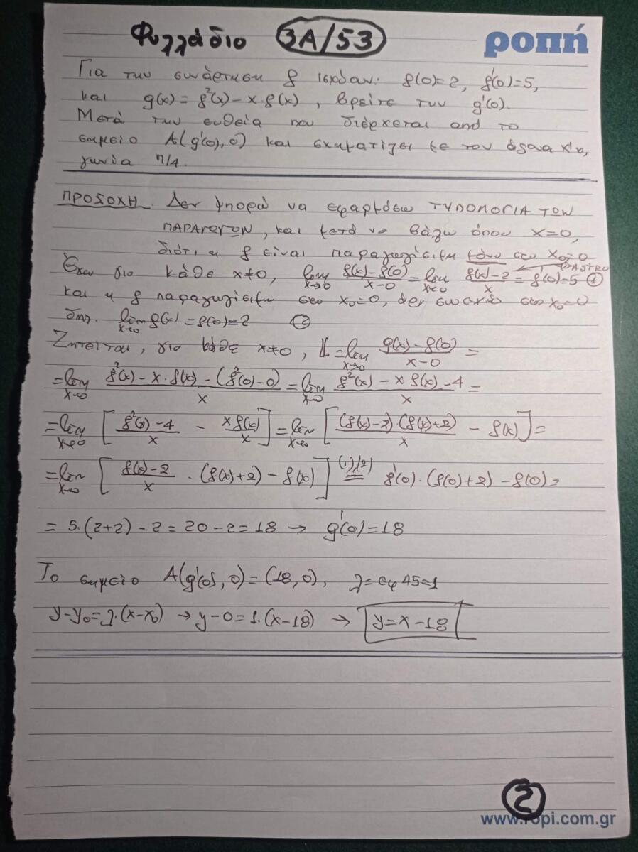 2.MathGNov2020